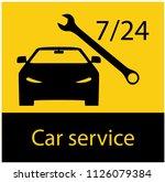 car service icon | Shutterstock .eps vector #1126079384
