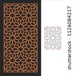 decorative panel. stencil...   Shutterstock .eps vector #1126084217