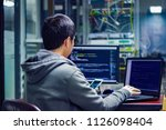 programmers are developing... | Shutterstock . vector #1126098404