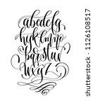 black and white hand lettering... | Shutterstock .eps vector #1126108517
