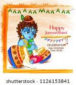 happy janmashtami festival of... | Shutterstock .eps vector #1126153841