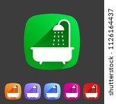 bath shower icon flat web sign... | Shutterstock .eps vector #1126164437