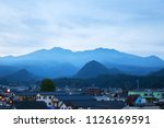 landscape of nikko city in... | Shutterstock . vector #1126169591