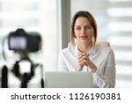 successful businesswoman... | Shutterstock . vector #1126190381