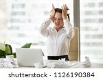 emotional stressed... | Shutterstock . vector #1126190384