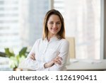 smiling confident businesswoman ... | Shutterstock . vector #1126190411