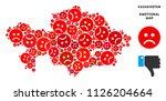 sorrow kazakhstan map... | Shutterstock .eps vector #1126204664