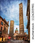 two famous falling bologna... | Shutterstock . vector #1126205981
