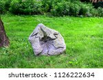 A Peciular Stone With Some...