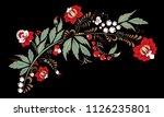 stock vector abstract flower... | Shutterstock .eps vector #1126235801