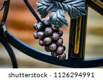 wrought iron gates  ornamental... | Shutterstock . vector #1126294991