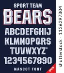 classic style sport team font ... | Shutterstock .eps vector #1126297304