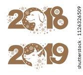 dog 2018. pig 2019. symbols of... | Shutterstock .eps vector #1126326509