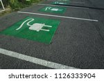 parking for electric cars | Shutterstock . vector #1126333904
