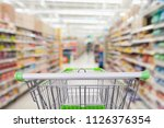 supermarket aisle with empty... | Shutterstock . vector #1126376354
