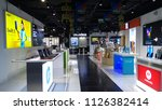 kuala lumpur  malaysia   july 1 ... | Shutterstock . vector #1126382414