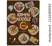 menu ramen noodle japanese food ... | Shutterstock .eps vector #1126385054