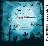 grungy halloween background... | Shutterstock .eps vector #112642841