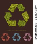 recycling made with leafs ... | Shutterstock .eps vector #112643594