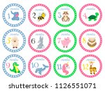birthday month stickers with... | Shutterstock .eps vector #1126551071
