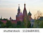 scenic view of st basil... | Shutterstock . vector #1126684301