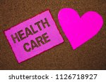 handwriting text health care.... | Shutterstock . vector #1126718927