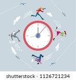 businessmen and businesswomen... | Shutterstock .eps vector #1126721234