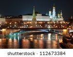 russia  moscow  night view of... | Shutterstock . vector #112673384