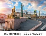 sculpture of the sphinx on the... | Shutterstock . vector #1126763219