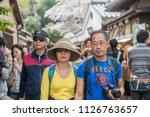 arashiyama  japan   april 4 ... | Shutterstock . vector #1126763657