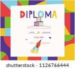 playful diploma template for... | Shutterstock .eps vector #1126766444