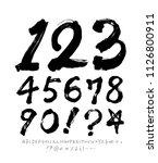 vector fonts   handwritten... | Shutterstock .eps vector #1126800911