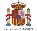 hand drawn illustration of spain coat of arms.