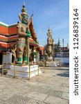 wat phra kaew ancient temple in ... | Shutterstock . vector #1126839164