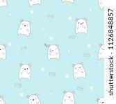 cute hamster seamless pattern... | Shutterstock .eps vector #1126848857