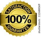 100 percent satisfaction... | Shutterstock .eps vector #112688369