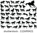 horses silhouette 4 vector | Shutterstock .eps vector #112690421