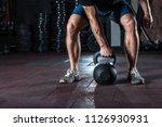 kettlebell  crossfit training... | Shutterstock . vector #1126930931