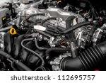 Closeup Photo Of A Clean Motor...