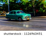 vinales  february 4  classic... | Shutterstock . vector #1126963451