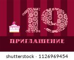 color card with the number 19... | Shutterstock .eps vector #1126969454