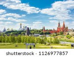 zaryadye park overlooking the... | Shutterstock . vector #1126977857