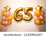 a composition of helium... | Shutterstock . vector #1126981607