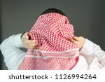 saudi arabian man wears... | Shutterstock . vector #1126994264