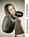 Happy Boxing business woman color processed grunge - stock photo