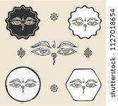 buddha wisdom eyes icon flat... | Shutterstock .eps vector #1127018654