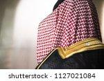 saudi arabian man wears luxury... | Shutterstock . vector #1127021084