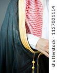 saudi arabian man wears luxury... | Shutterstock . vector #1127021114