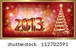 christmas greeting card 2013 | Shutterstock .eps vector #112702591