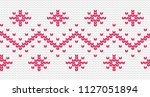 knitted seamless pattern. vector | Shutterstock .eps vector #1127051894